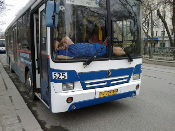 sleep-wrong-fail-funny-4